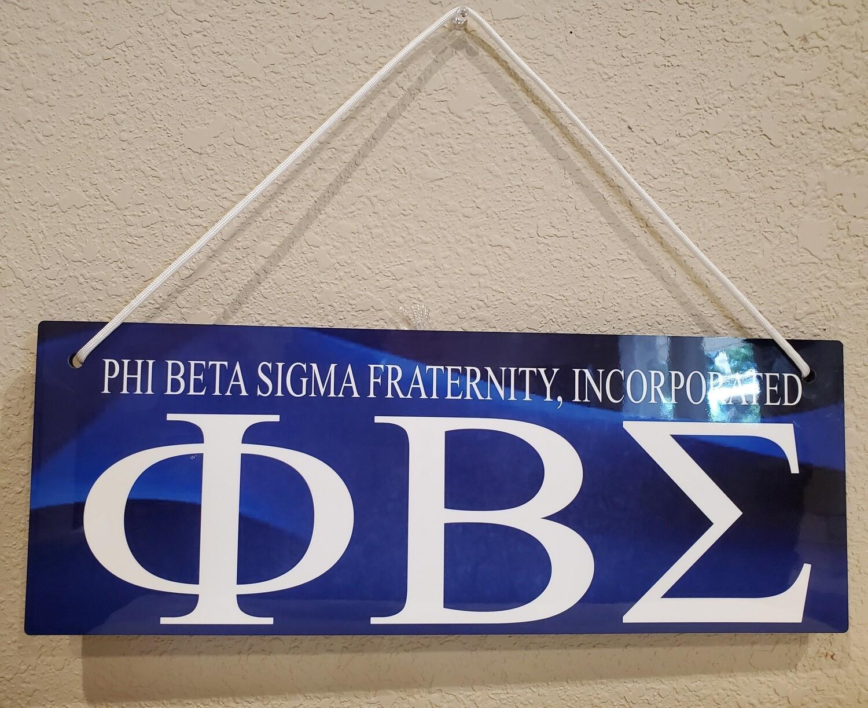 Phi Beta Sigma Wall Display