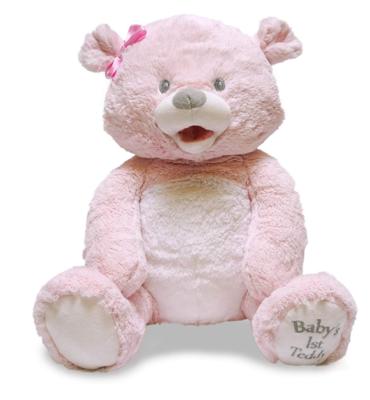 BABY'S 1ST SINGING TEDDY BEAR PINK