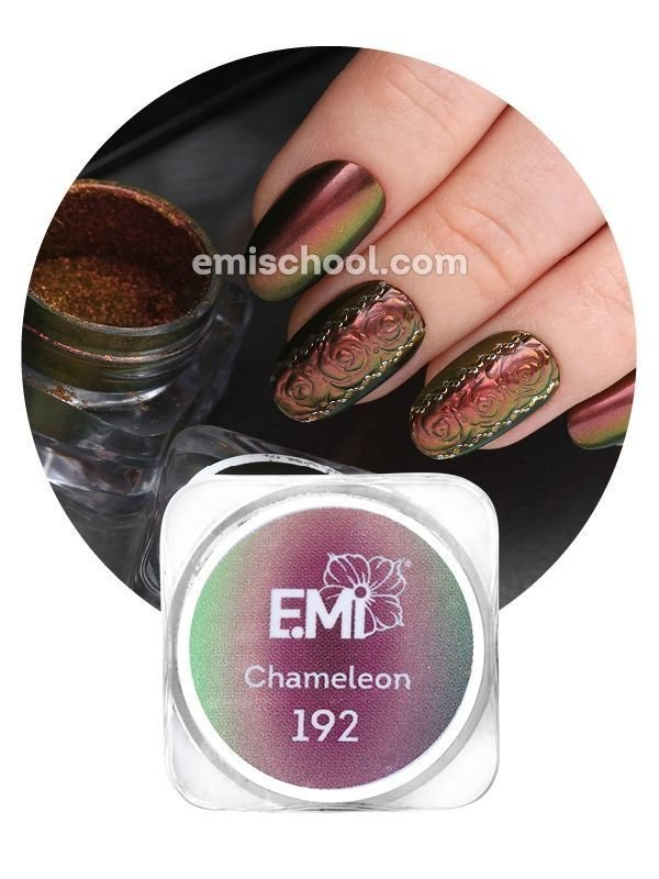 Pigment Chameleon #192, 0,5 g