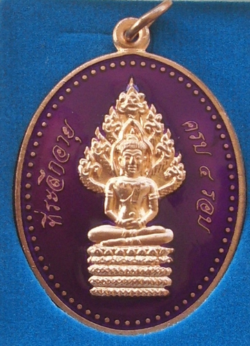 Rian Pra Nakprok Hlang Yant - 'Run Dtraimas 53' - Pra Kroo Nantajariyaporn (Luang Por Somkid) - Wat Beung Dta Dtaa (Rayong)