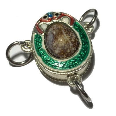 Bia Gae Sam Huang Nuea Ngern Long Ya Rachawadee Solid Silver 3 Ring Frame Luang Phu Juea Wat Klang Bang Gaew