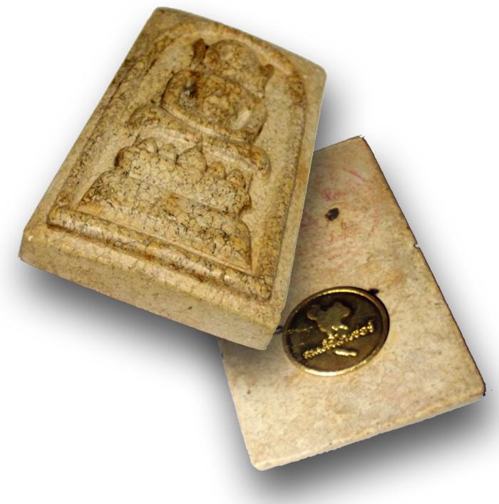 Pra Somdej Kaiser Jumbo 5.4 x 3.3 Cm - Pim Ok Krut Sian Badtr - Nuea Krabueang Dtaek Lai Nga - Wat Arun 2554 BE 02335