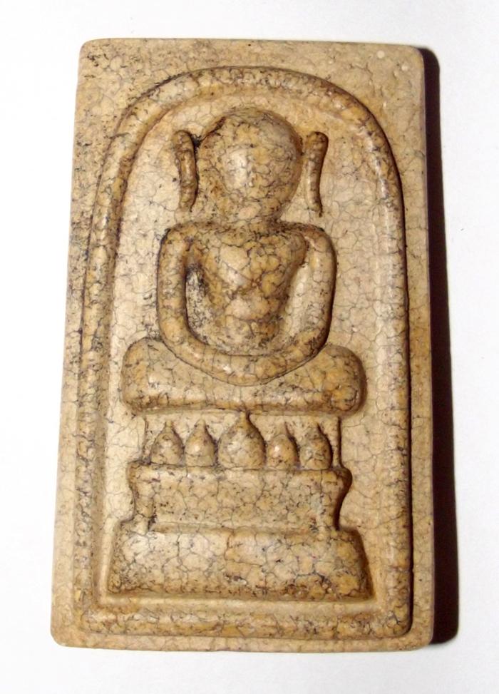 Pra Somdej Kaiser Jumbo 5.4 x 3.3 Cm - Pim Ok Krut Sian Badtr - Nuea Krabueang Dtaek Lai Nga - Wat Arun 2554 BE