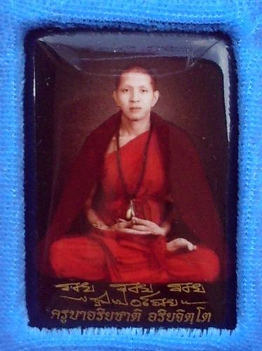 Kroo Ba Ariyachat Monk Locket (oblong)  - Wat Saeng Potiyan - Dtraimas Empowerment 2552 BE