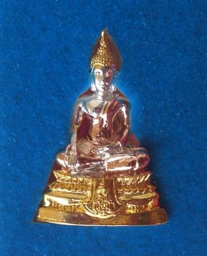 Pra Pang Pratan Porn Yor Sor Sor (YSS) Piti Te Tong Ceremony 17th August 2553 BE presided by Somdej Prayan Sangworn (Pra Sangkharacha)