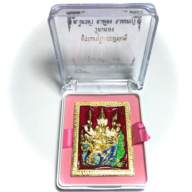 Brahma God Jumbo Size Sacred Powder Amulet - Prasitti Choke Edition 2557 BE - Wat Pleng