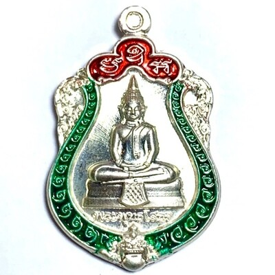 Rian Sema Yai Run 1 Luang Por Sotorn First Edition Solid Silver Red-Green Rachawadee Enamels Limited Series Code Stamp Wat Saman 2561 BE