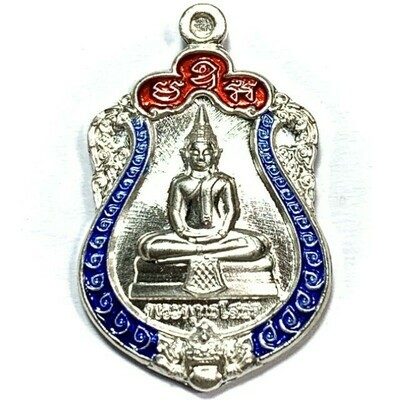 Rian Sema Yai Run 1 Luang Por Sotorn First Edition Solid Silver Red & Dark Blue Rachawadee Enamels Limited Series Code Sor Wor Wat Saman 2561 BE