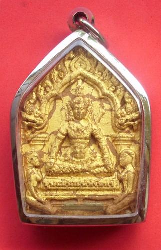 Pra Khun Phaen Sanaeh Kumarn (Prai Koo) Fang Takrut Ngern (silver Tagrud - Luang Phu Naen Kampiro