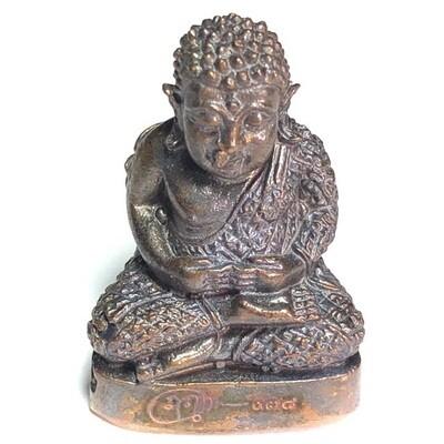 Pra Sangkajjai 'Run Mongkol Dtraimas 51' - Nuea Radtana Loha - Luang Phu Nong Tammachodto - Wat Wang Sri Tong