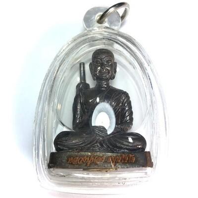Pra Sivali Jok Bat  Run Dtraimas edition (with case) - Thai Amulet for riches, success and popularity - by Luang Phu Nong Wat Sri Wang Tong
