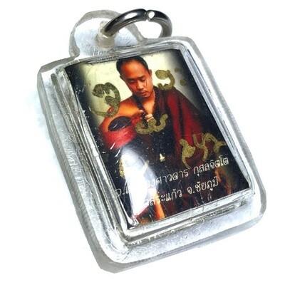 Locket Ud Pong Maha Lap + Ploi Sek + Takrut - Pra Ajarn Taep Pongsawadarn Gusalajidto - Guru Monk Locket with Empowered Gemstone + Sacred Powders 'Wai Kroo' Edition 2554 BE - Casing Included