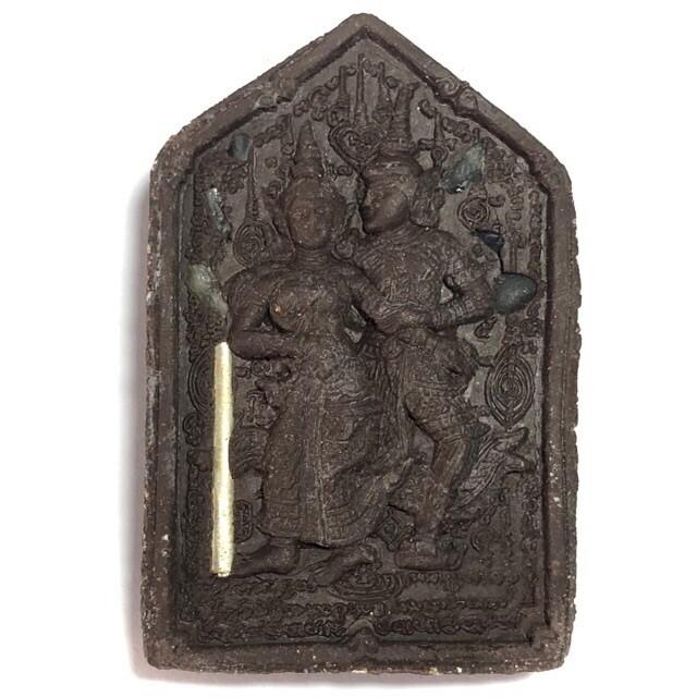 Khun Phaen Tewada Long Hong Nuea Gammagarn Pised 2553 BE 6 Takrut & Enchanted Gem Inserts LP Bpan Wat Na Dee
