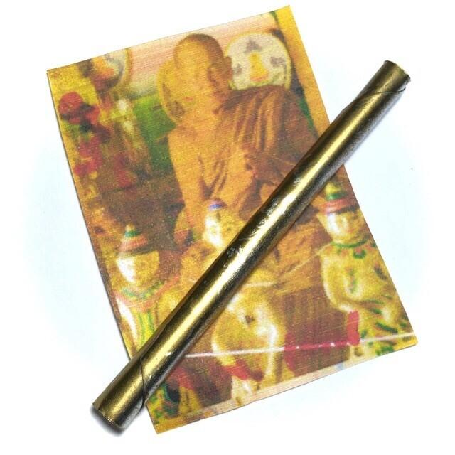 Takrut Maha Lap Duang Gaew Mani Chote Pra Sivali for Lucky Fortunes and Treasures Luang Por Kane Free Casing