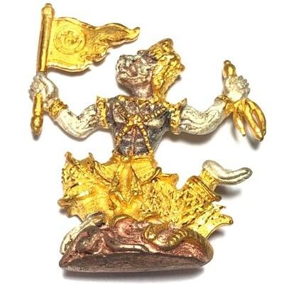 Hanuman Chern Tong Pim Klang 2552 BE Vanora God with Battle Flag Maha Choke Maha Sethee edition Nuea Sam Kasat Luang Phu Ap Wat Tong Sai