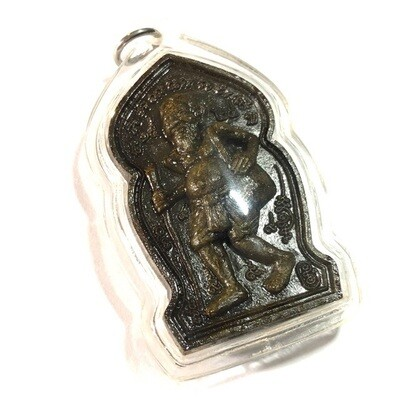 Choo Chok Khor Dai Ongk Kroo Jujaka Amulet for Wealth and Mercy Charm Black Sorcerous Earths 3 Takrut Luang Por Goy Wat Khao Din Dtai 2552 BE