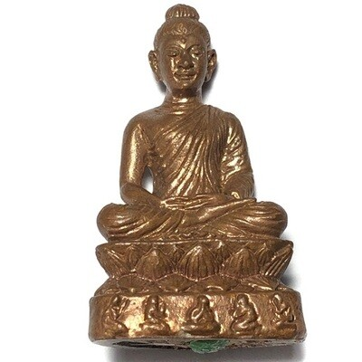 Somdej Ongk Pathom 1st Edition - Sacred Bronze with Kammathana Powders, Pratat Relic, Gemstone and Monks Hair in Base - LP Phad Wat Rai 2554 BE