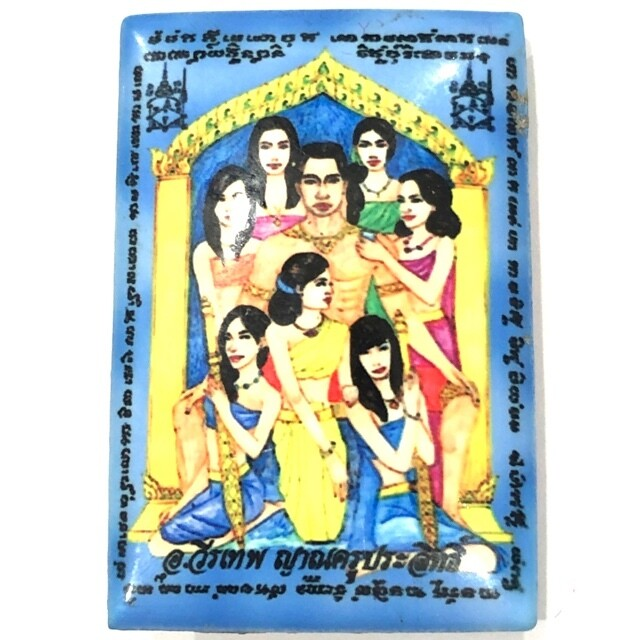 Locket Khun Phaen Jet Nang Plii - Nuea Pong Prai Nang Plii fang Ploi Sek + Nam Man Prai - 7 Prai Maidens powders with Gems and Prai Oil - Ajarn Wirataep + 7 Great Lay Masters - #93 - 199 Made