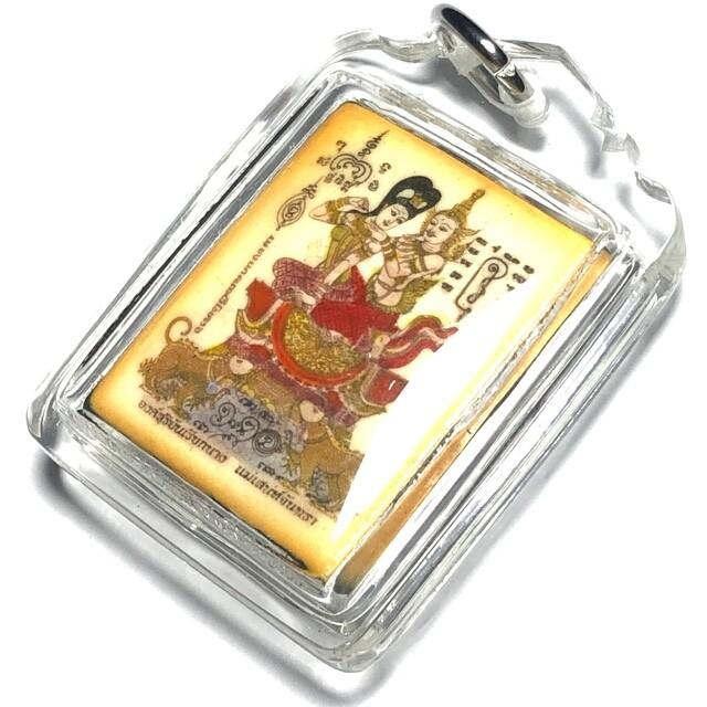 Locket Taep Suryan (Paetch Payatorn) Riak Nang Pim Lek - Luang Por Goey - Samnak Wat Pah Daeng