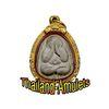 Thailand Amulets Thai Buddhist Amulet