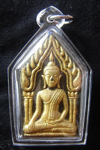 Pra Khun Phaen Hlang Pra Ngang Dta Daeng - Nuea Din Pha Chah (Cemetery Earth) Fang Ploi Dtit Jiworn (Garnets with Civara Robe) - Run Mee Ngern Tong - Luang Phu Key