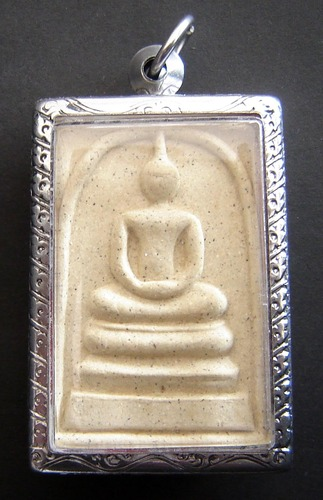 Pra Somdej Chinabanchorn Run Jakapat - Nuea Pong Puttakun - Wat Jao Arm - blessed by Luang Por Phern, Luang Phu Juea, Luang Por Pae and Luang  Por Uttama - 3 x 4.5 Cm casing included