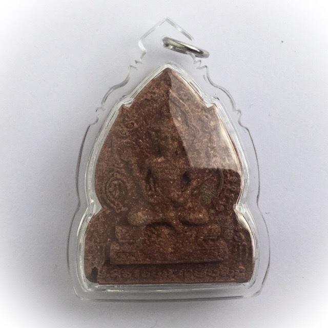 Phu Ruesi Por Gae Narai See Gorn - 4 Armed Vishnu Hermit God Amulet - Nuea Wan Daeng - Traimas 2550 BE Edition - Luang Phu Ka Hlong