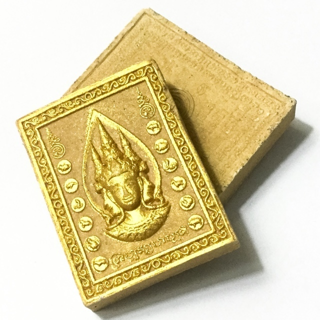 Pra Sri Maha Prohm Nuea Wan 108 - Brahma Amulet for Good Fortune and Business Free + Casing with Orders Over 80$ - Luang Phu Nong