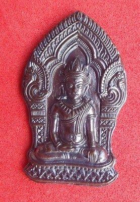 Pra Yord Khun Pol Tip Gomaes 'Mai Mee Od' (never go without edition) - Nuea Nava Loha - Luang Por Raks (Luck) - Wat Sutawaas Vipassana 2554 BE
