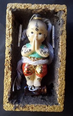 Kumarn Tong Nai Long Tong (Prai Kumarn in Golden Coffin) - Prai Powders and Funeral Earths + Prai Oil flask + 2 Takrut - Pra Ajarn Taep Pongsawadarn 2555 BE