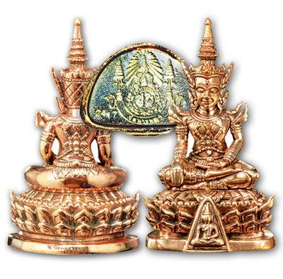 Pra Kring Nang Paya Song Krueang Pim Yai (Large) 4 x 2.5 Cm - Nuea Pink Gold Gon Ngern - Sethee Nang Paya 2556 BE Edition - Wat Nang Paya - free with casing for orders over 1000$