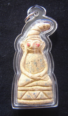 Ngang Dta Daeng - Nuea Pong Maha Saneh - Kroo Ba Bpeng - Only 500 amulets made - casing included