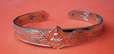 Gamlai Yant Moo Tong Daeng Dood Sap - Nuea Albaca (Nickel-Silver bracelet with wild boar Yantra) - Luang Por Somkid - Wat Beung Tata