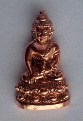 Pra Kring Bua Rorb - 'Run Burana Sala' Wat Kae and Wat Noi Chompoo - Nuea Navaloha - Luang Phu Noi empowerment