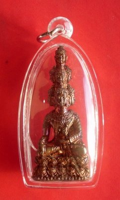 Pra Kring Navagote Mahasethee (Nine Faced Buddha for immense riches) with waterproof casing included - Nuea Navaloha - Luang Phu Pa