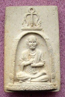 Pra Pong Somdej Dto - Wat Udom Tamma Rangsi 2516 BE - blessed by Luang Phu To of Wat Pradoo Chimplee