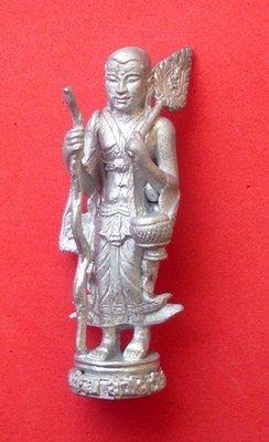 Pra Sivali  Loi Ongk (statuette) - Nuea Dtagua Pasom Dee Buk - Luang Phu Run Suwajo - Wat Jampa Tong