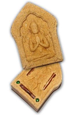 Khun Phaen Taep Jamlaeng Nuea Wan Maha Sanaeh 2554 BE 2 Takrut Sariga 1 Python Takrut 2 Gems LP In Free Amulet + Casing with Orders over 180$