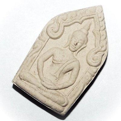 Pra Khun Phaen Song Pol 2529 BE - Nuea Pong Prai Kumarn Luang Phu Tim Pasom Nam Man Prai - Luang Phu Kroo Ba Ban - Wat Mae Ya