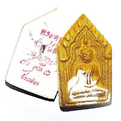 Pra Khun Phaen Pra Jantr Paen Ta Tong Nuea Khaw Jerm Paeng Sek Takrut Sariga Gesa Luang Phu Ban - Only 99 Made - Pra Ajarn Gorp Chai + Kroo Ba Krong - Wat Mae Ya 2558 BE