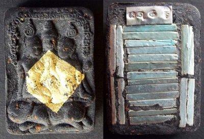 Khun Phaen Paetch Payatorn Riak Nang Rak Dtamrap Wicha Huk Nang Wua - Kama Sutra amulet - Nuea Pong Prai Luan 'Ongk Kroo' - 26 Takrut (21 Silver, 5 Gold) - Luang Phu Pan Tammagamo - Wat Wang Pae