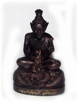 Por Phu Ruesi Narot Nang Paya Nak (Naradha sitting on a Naga Throne) 2.2  x 3.6 Inch Bucha Statue - Nuea Samrit Rom Dam (Sacred Bronze) 2 Takrut 1 + Loi Ongk - Luang Phu Bun Mee 2555 BE