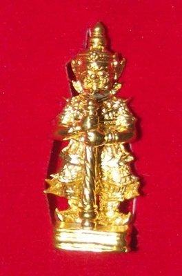 Taw Waes Suwan (Loi Ongk) - Nuea Samrit Chup Galai Tong Tae (Bronze with 22 Karat Gold Plating) 'Run Sae Yid Choke Lap Foo' 2552 BE Edition - Luang Por Foo, Wat Bang Samak