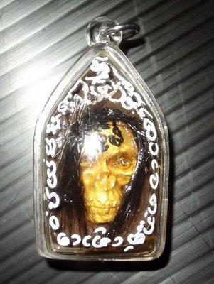 Khun Phaen Hardcore (Uncensored) Chae Nam Man Prai (Prai Oil) Pim A 'Ongk Kroo' with Real Diamond - no strings Gambling Love and Riches Sorcery spell - Ajarn Taep Pongsawadarn