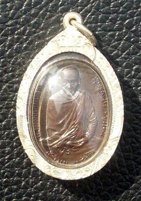 Rian Roop Khai Hlang Por Bor Ror  2523 BE in solid silver hand made casing - Luang Por Kasem Khemago - Samnak Songk Sussaan Trailaks (pristine condition competition grade)
