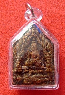 Khun Phaen Prai Kumarn with 3 Kumarn Tong - Nuea Pong Prai Maha Sanaeh - 'Run 2' - Yant Look Om 15 Takrut Maha Sanaeh + 2 real pearls 5 Top Masters of Maha Sanaeh
