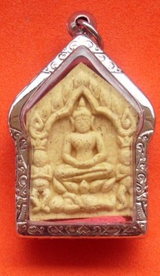 Khun Phaen Prai Kumarn with 3 Kumarn Tong - Nuea Pong Pised Pasom Wan -Yant Grao Paetch - 8 Takrut - by 5 Top Masters of Metta Maha Sanaeh Magic