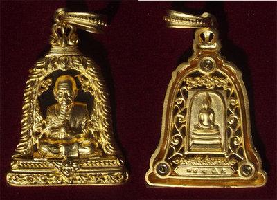 Rian Roop Muean Somdej Pra Puttajarn (Dto) Prohmrangsri - Pim Song Rakang Chalu Lai Yok Ongk - Nuea Bronze Nork Chup Tong (Foreign Bronze, Gold Plated) - Wat Rakang Kositaram 2555 BE