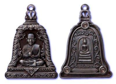Rian Roop Muean Somdej Pra Puttajarn (Dto) Prohmrangsri - Pim Song Rakang Chalu Lai Yok Ongk - Nuea Nava Loha (9 Sacred Metals) - Wat Rakang Kositaram 2555 BE