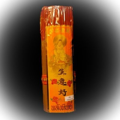 Japanese Sakura (Cherry Blossom) Scented Aroma Incense for Long Life and Prosperity - 16 Inch Long Stick 1500 Stick, 1.6 Kilo Mega Pack - Divine Power Brand